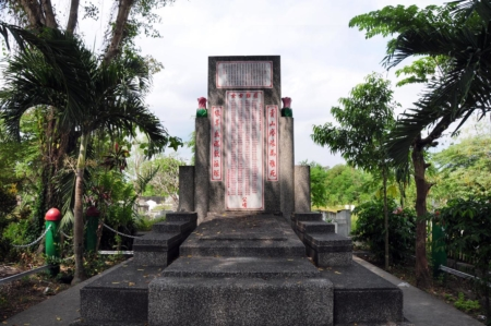 Mass grave at Blitar, East Java. Part of the Mass Grave Project, ongoing. Photo by FX Harsono