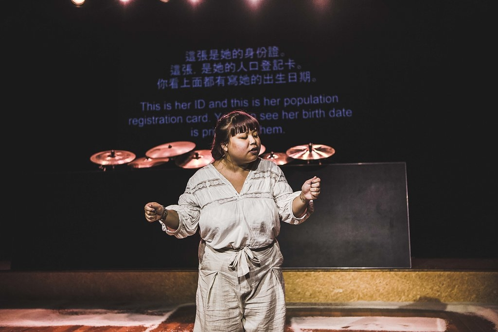 Amanda Grace Leo in Roots [根], written by Singaporean playwright Oliver Chong. Photo by Julie Zhu