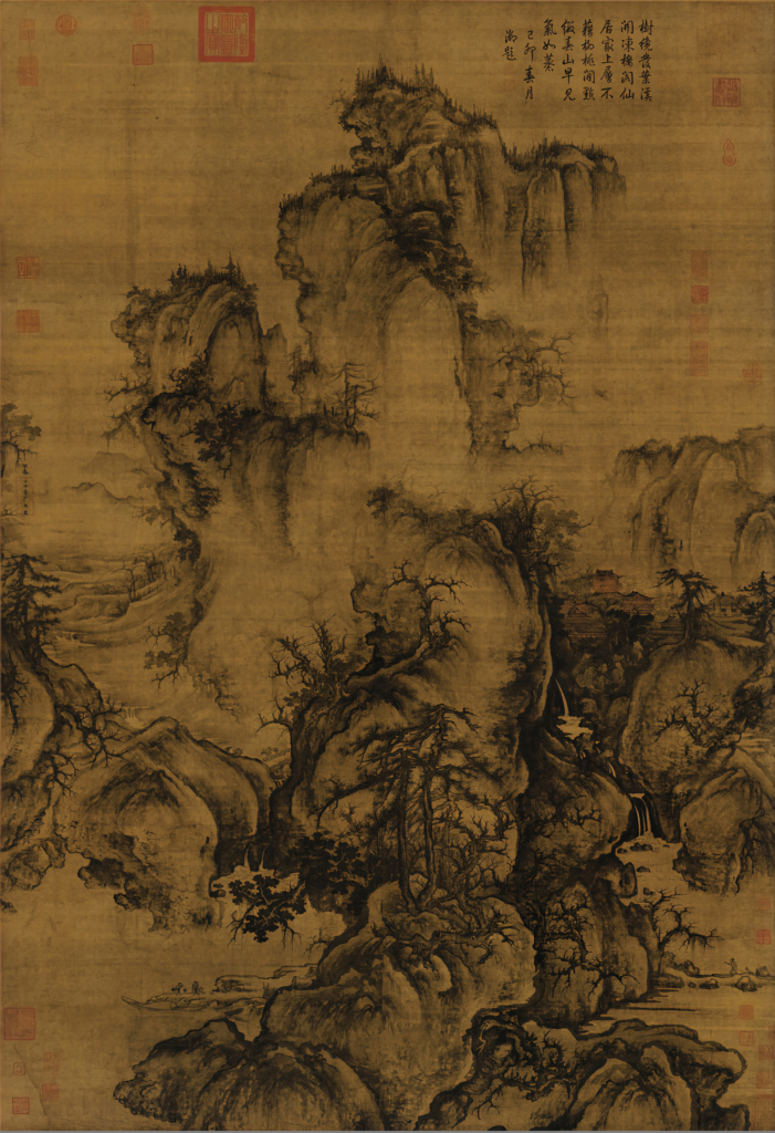 Guo Xi, Early Spring, 1072. National Palace Museum, Taiwan. Licensed under CC BY 2.0