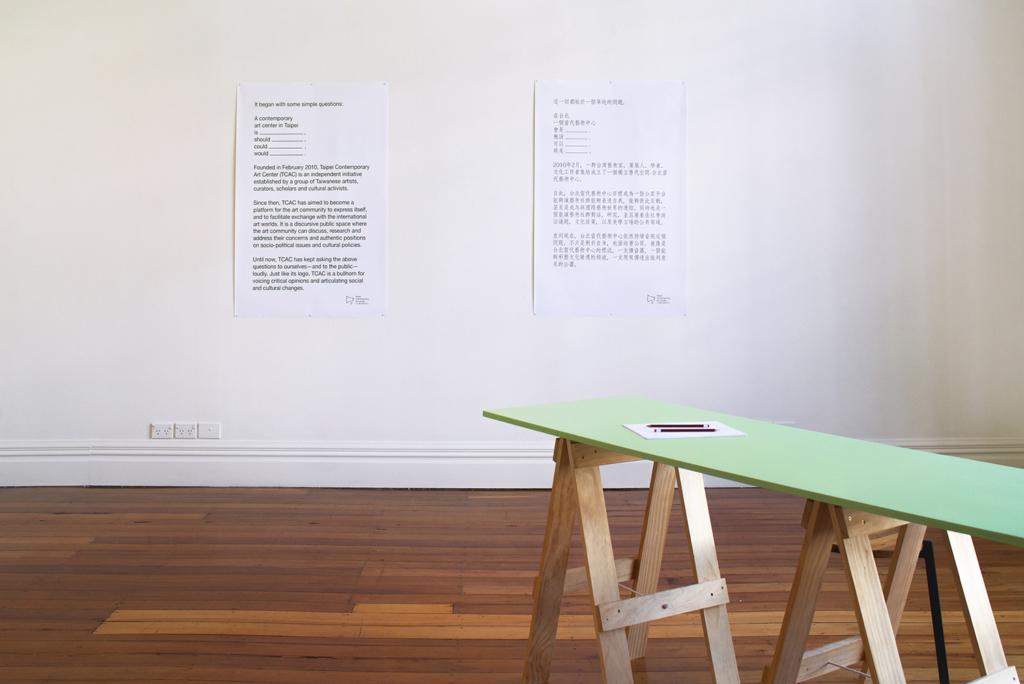 It follows (Part 1: Primer), presented by Taipei Contemporary Art Center, Enjoy Public Art Gallery, 2018. Image courtesy of Xander Dixon