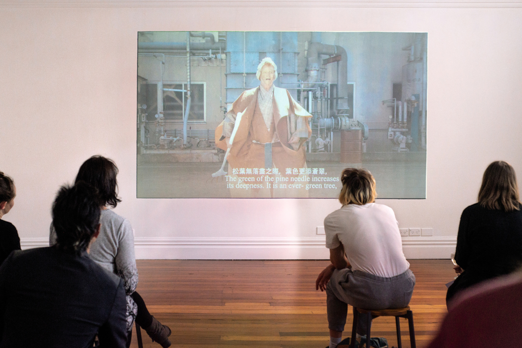 It follows (Part 2: Programmes), presented by Taipei Contemporary Art Center, preview screening and Q & A with Bochun Hsiao, Enjoy Public Art Gallery, 28 November 2018. Image courtesy of Xander Dixon.