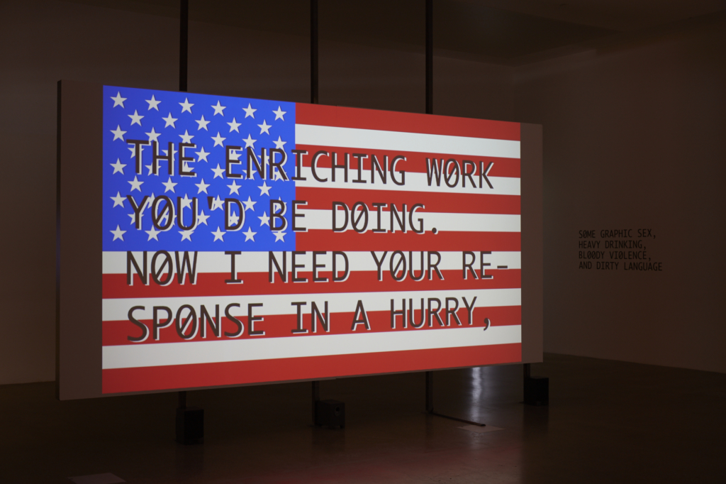 Installation of YOUNG-HAE CHANG HEAVY INDUSTRIES, Want to Do Good? Know How to Shoot a Semiautomatic Handgun?, 2012 at Te Uru. Photo by Sam Hartnett